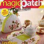 """""""Magic Patch - Quilts Japan : les fleurs"""" aux éditions de Saxe."""