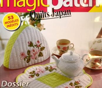 Magic Patch – Quilts Japan